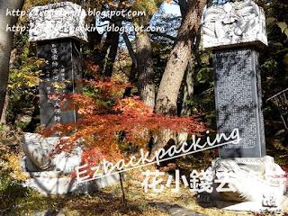釜山巿區到梵魚寺交通攻略