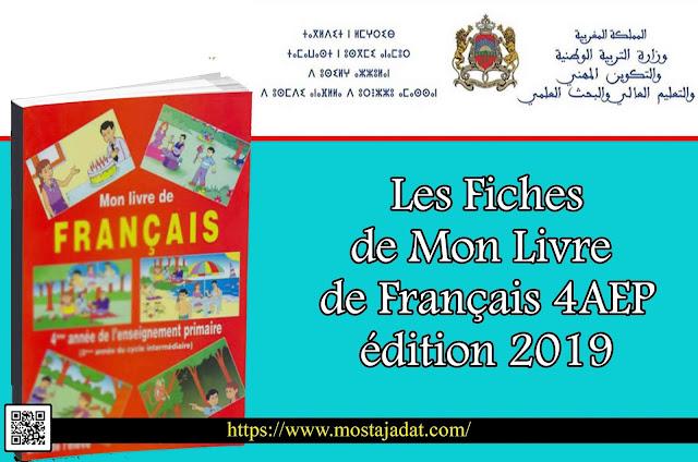 Les Fiches de Mon Livre de Français 4AEP édition 2019