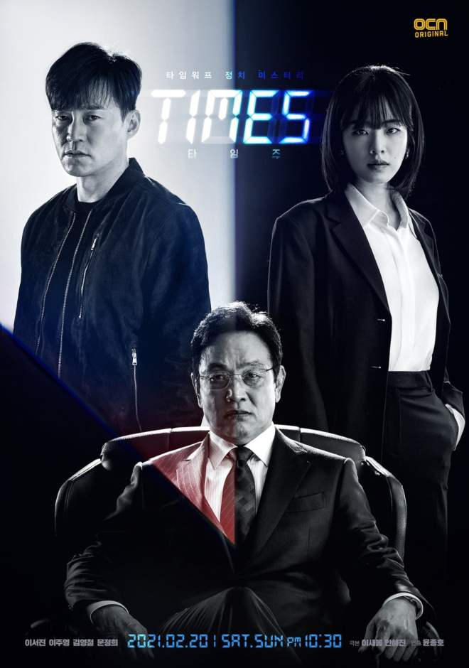 Times Poster