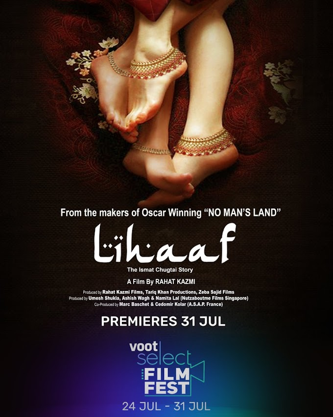 Lihaaf 2021 on Voot: Release Date, Trailer, Starring and more
