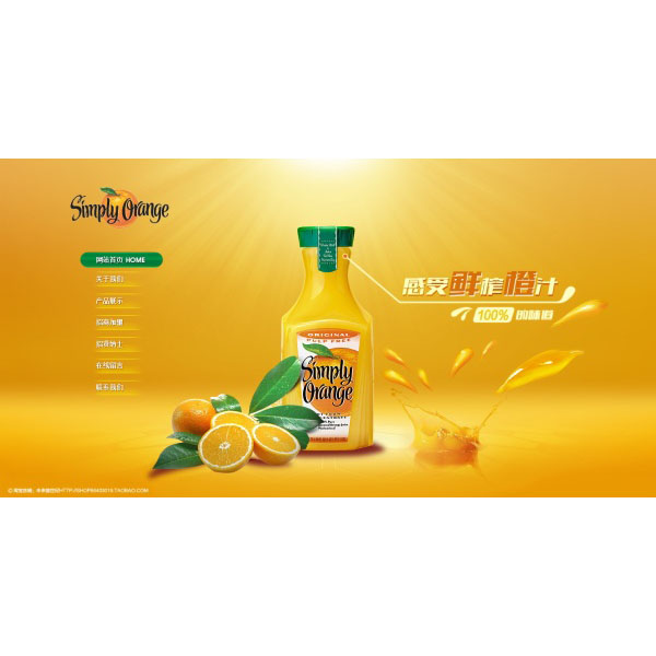 Orange juice drink psd website home free psd template