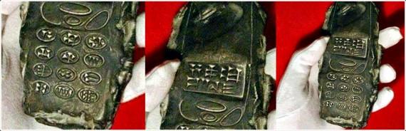 Ilustrasi Arkeolog Austria Temukan Benda Mirip Ponsel Modern 1 - Kabarwan