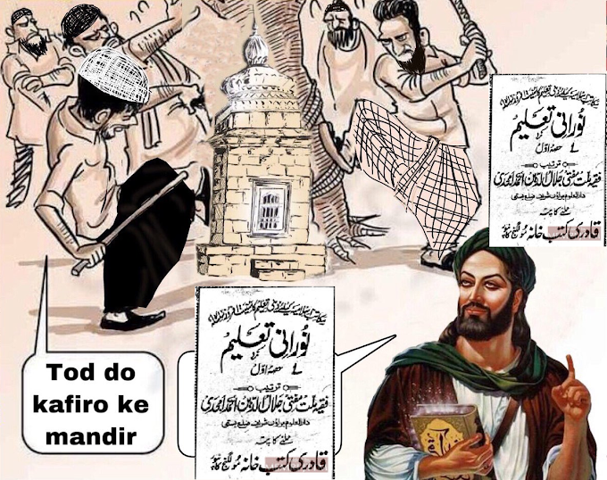 India: Children's Islamic schoolbooks teach hatred of Hindus and other non-Believers