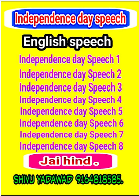 tnppgta com: Independence Day Speech For Students