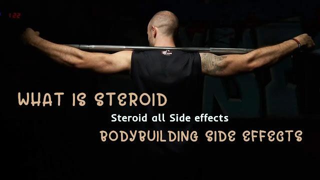 BodyBuilding के Side effects | Steroid क्या है