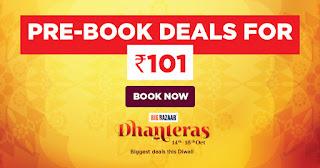 This Festive season Pre-Book Dhanteras deals on bigbazaar.com