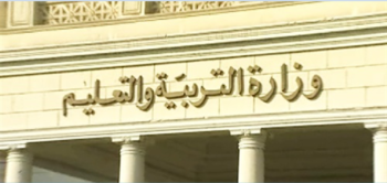 وزارة التعليم تعلن عن تطوير منتهج هذه الفئة بعد إهمالها  40 عاما
