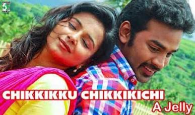 A Jelly Super Song | Chikkikku Chikkikichi | Mithun | Mridhula