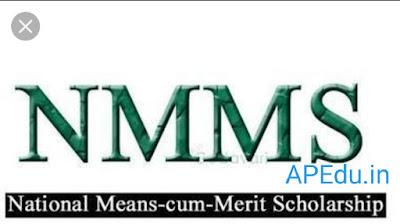 NMMS NOV 2019 Online Application Open
