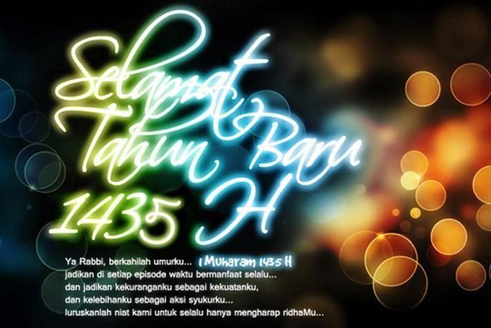 kata kata indah tahun baru islam