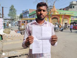 महिंद्रा शोरूम के कर्मचारी ने वाहन मालिक के साथ की मारपीट व गाली-गलौज , थाने में लिखित दिया गया आवेदन