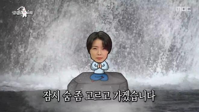 안영미 19금 축가를 본 이태성