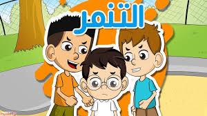 حوارُُ بين طالبينِ             أحدهما نال أعلى درجة فى اللغة الإنجليزية                          والثانى نالها فى اللغة العربية