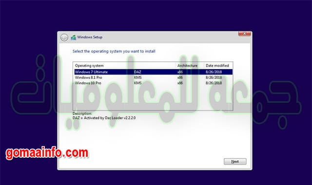 تحميل اسطوانة كل إصدارات الويندوز  Windows 7 8.1 10 X86 3in1  بتحديثات يناير 2020