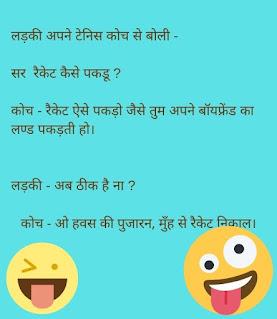hindi non veg jokes