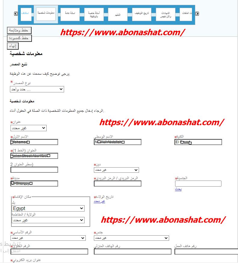 كيفية التقديم على وظائف بنك دبي الاماراتي  2020 |  شرح كبفية  التقديم على الوظائف بنك دبي الوطني 2020 | التقديم على وظائف بنك الوطني بكل سهولة 2020