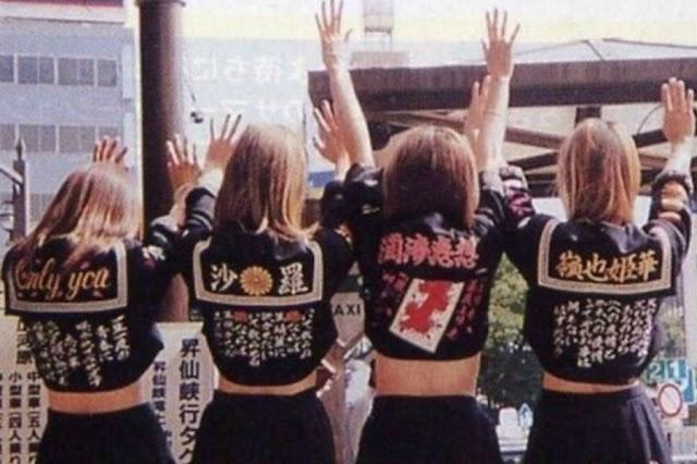 Fotografías de las pandillas femeninas de Japón - Sukeban