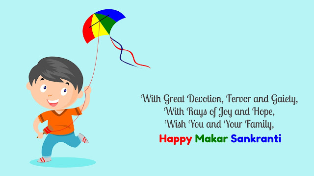 Happy Makar Sankranti SMS