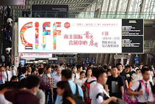 Мебельная выставка CIFF Guangzhou 2020 перенесена из-за коронавируса