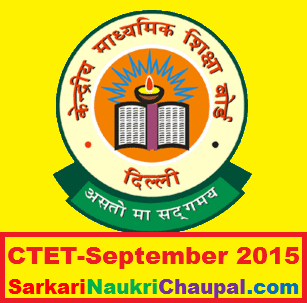 syndicate bank challan for ctet 2013