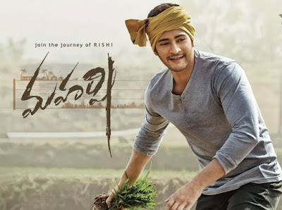 How-Much-Tollywood-Movie-Maharshi-Collected-So-Far-Andhra-Talkies