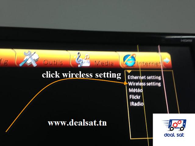 كيفية  وضع باسور wifi  SAMSAT 90 HD
