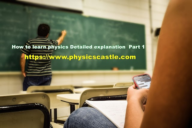 How to learn physics Detailed explanation : Part 1