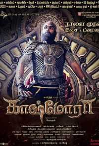 Kaashmora (2016) Tamil Full Movie Download 400mb DVDScr