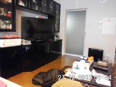Ruangan di Apato Jepang