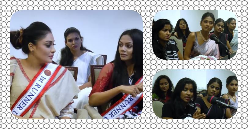 mrs-sri-lanka2021-issue