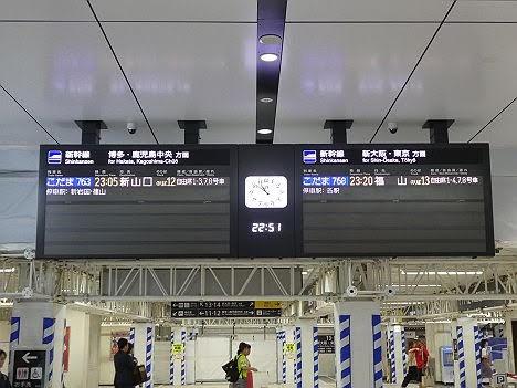 山陽新幹線 こだま号の側面表示2 福山 700系