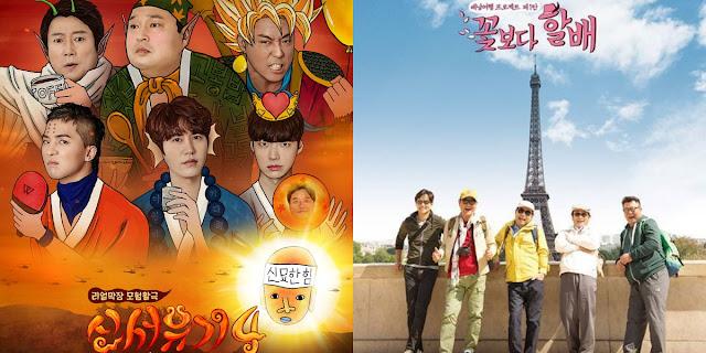 《新西遊記5》9月回歸 tvN下半年還有《花樣爺爺》第4季和戲劇《Mr. Sunshine陽光先生》等待上檔