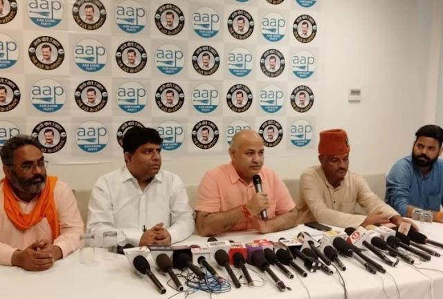 उत्तराखंड समाचार: कर्नल अजय कोठियाल होंगे आप से मुख्यमंत्री का चेहरा, अगर बनी सरकार ।