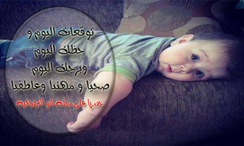 توقعات حظك اليوم ميشال حايك اليوم الأحد 5/4/2020
