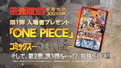 One Piece -Kan-Banpaku- .