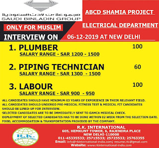 ABCD Shamia Project for Electrical Department