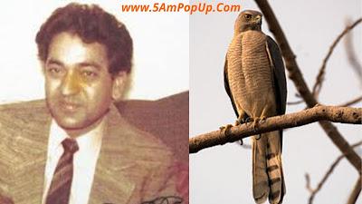 Shiv Kumar Batalvi Biography | पंजाबी गीतकार शिव कुमार बटालवी
