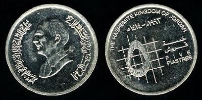 Jordan km54 5 Piastres (1992-1998) Coin