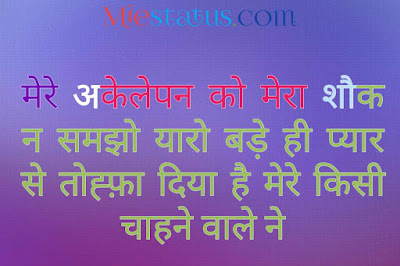 quotes for gulzar hindi