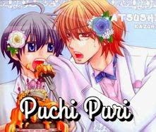 Puchi Puri
