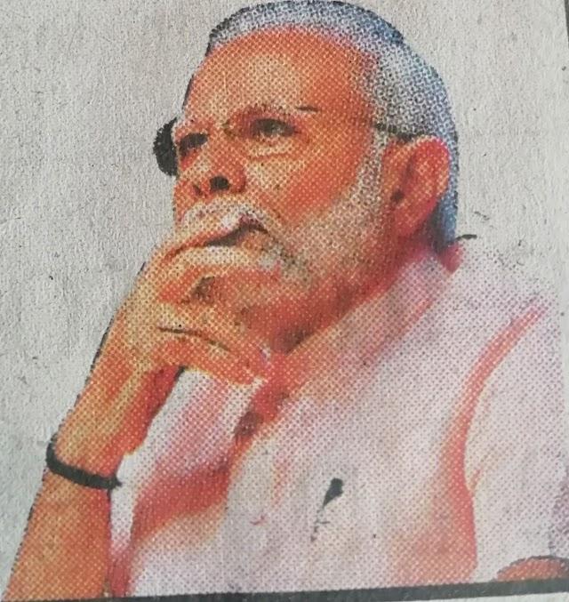 Mr  Narendra Modi Public Meeting IN Tirupathi