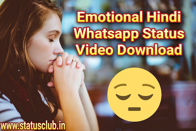 EMOTIONAL HINDI WHATSAPP STATUS VIDEO Download