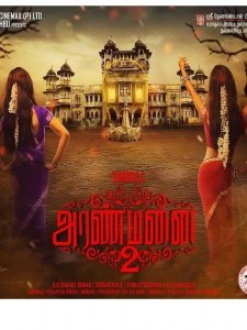 biggest hits of Siddharth, Trisha Tamil Movie Aranmanai 2 Box Office Collection of 2016. successfully crossed 30 crore, world wide which is the highest opening ever for an Indian film