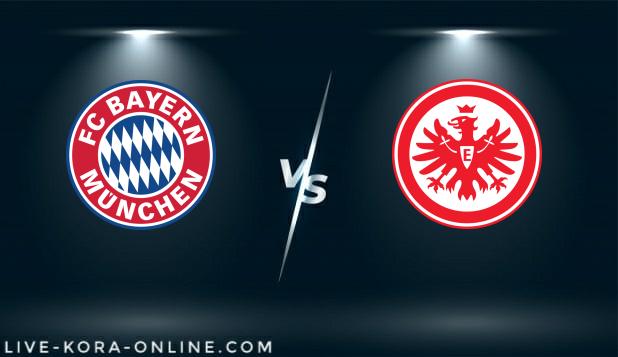مشاهدة مباراة آينتراخت فراكنفورت وبايرن ميونخ بث مباشر اليوم بتاريخ 20-02-2021 في الدوري الالماني