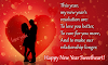 654+ happy new year 2020 images For love