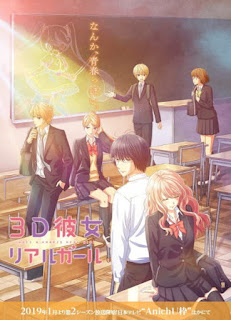 3D kanojo 3nd Season