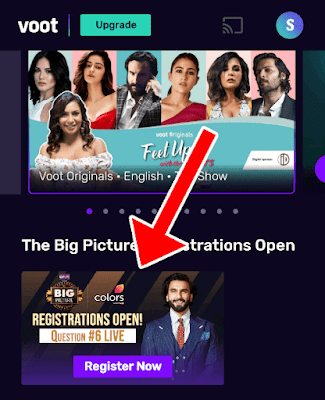 Click on The Big Picture Banner