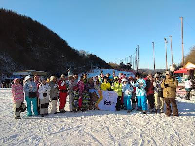 Liburan Di Korea Saat Winter