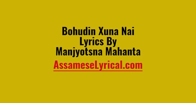 Bohudin Xuna Nai Lyrics