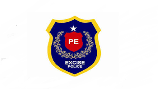 Excise Taxation and Narcotics Control Department Jobs 2021 - Download Taxation and Narcotics Jobs 2021 Application Form - www.kpexcise.gov.pk - Excise Police Jobs 2021